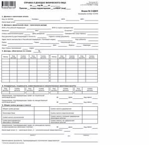 Работа по разрешению на временное проживание — Юридические советы