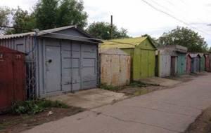 Оформление в собственность гаража — Юридические советы