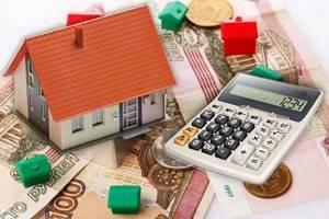 Льгота по налогу на имущество — Юридические советы