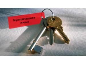 Права граждан, занимающих квартиры по договору социального найма, при реновации — Юридические советы