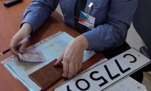 Оформление документов при покупке автомобиля — Юридические советы