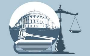 Прекращение уголовного дела частного обвинения в связи с декриминализацией — Юридические советы