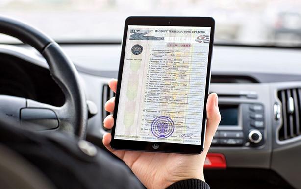 Оформление права наследования на автомобиль — Юридические советы
