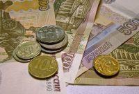 Может ли зарплата быть ниже прожиточного минимума — Юридические советы