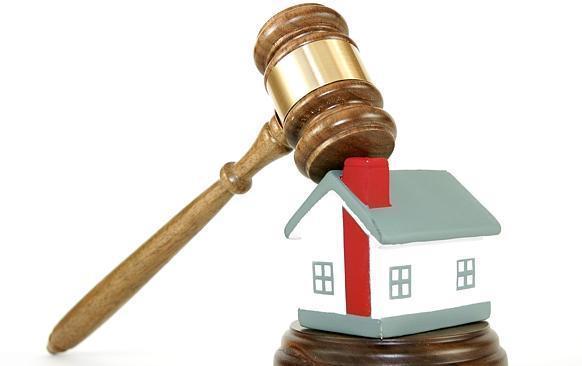 Регистрация права собственности на дом — Юридические советы