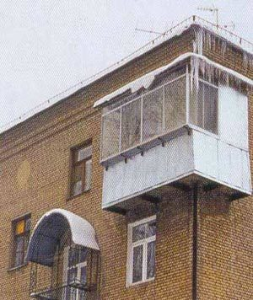 Оформление разрешения на строительство балкона — Юридические советы