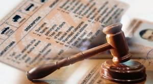Лишение водительского удостоверения — Юридические советы