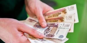 Расчет алиментов для ИП, имеющего долговые обязательства — Юридические советы