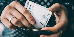 Кому выплачивается северная надбавка — Юридические советы