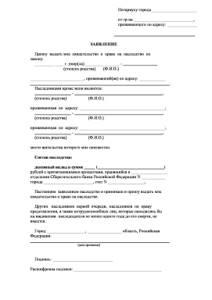 Как получить информацию по счетам умершего родственника — Юридические советы