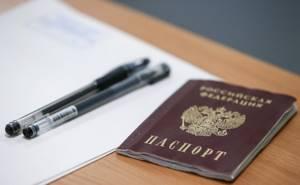 Снятие с регистрационного учета несовершеннолетнего — Юридические советы