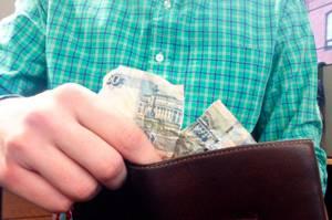 Защита денежных купюр от подделки — Юридические советы