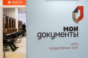 Постановка земельного участка на кадастровый учет в Крыму — Юридические советы