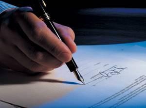 Получение социальной выплаты наследником — Юридические советы