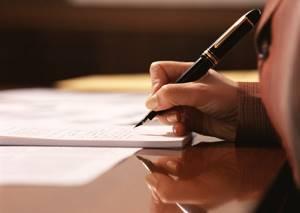 Подача иска в суд в другом городе — Юридические советы