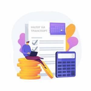 Зависимость транспортного налога от имущественного — Юридические советы