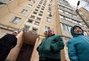 Полномочия жилищной инспекции — Юридические советы