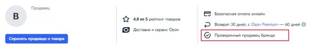 Декларирование продуктов косметики для торговли на территории России — Юридические советы