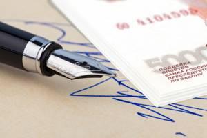 Наследование вклада — Юридические советы