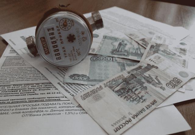 Как выставляются счета за воду — Юридические советы