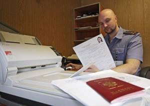 Документы для оформления вида на жительство — Юридические советы