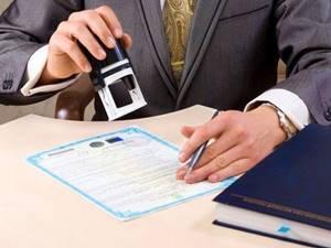 Продажа помещений в МКД предпринимателям — Юридические советы