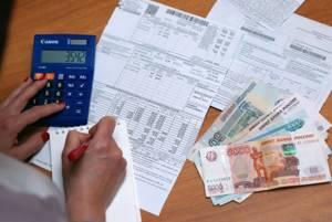 Предоставление субсидии на оплату коммунальных платежей — Юридические советы