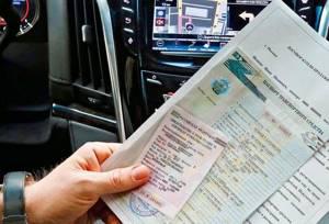 Переход права собственности на автомобиль — Юридические советы