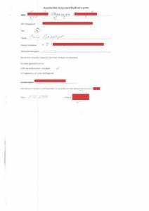 Рассылка смс-сообщений — Юридические советы