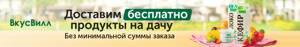 Уплата земельного налога членами СНТ — Юридические советы