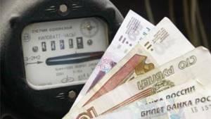 Отключение электричества за чужие долги — Юридические советы