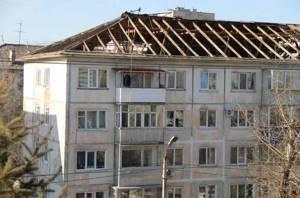 С кого взыскать компенсацию за повреждения ремонту из-за протечки крыши — Юридические советы
