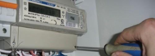 Штраф за разбитый электросчетчик — Юридические советы