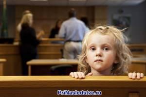 Прописка ребенка без согласия отца — Юридические советы