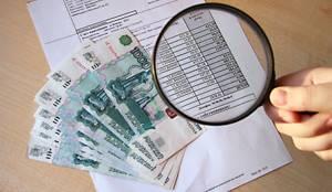 Плата за общедомовые нужды — Юридические советы
