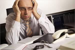 Работодатель снижает размер премии — Юридические советы