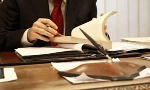 Оплата коммунальных услуг на общедомовые нужды — Юридические советы