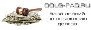 Спорные задолженности за услуги ЖКХ — Юридические советы