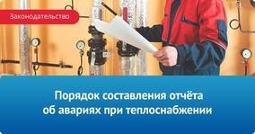 Права аварийной газовой службы — Юридические советы
