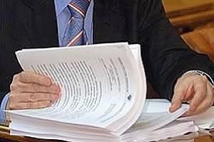 Правовое регулирование деятельности ООО — Юридические советы