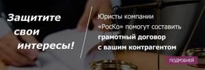 Решение трудовых споров в суде — Юридические советы