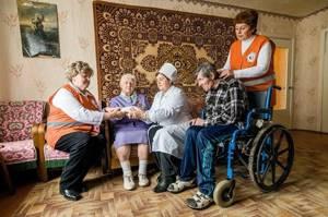 Оказание мер социальной поддержки в субъектах РФ — Юридические советы