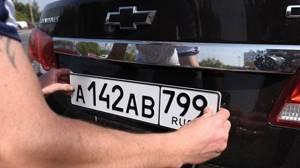 Получение льготы по транспортному налогу — Юридические советы