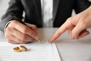 Брачный договор между россиянином и ностранкой — Юридические советы