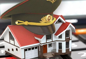 Когда предоставляется субсидия на приобретение жилья офицеру запаса — Юридические советы