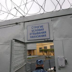Как оспорить действия администрации лагеря строгого режима — Юридические советы