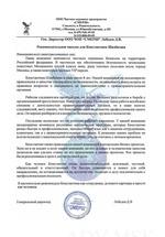 Банкротство иностранца в Российской Федерации — Юридические советы