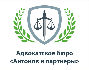 Выезд иностранных студентов за пределы Российской Федерации — Юридические советы