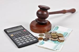 Расчет судебных расходов при частичном удовлетворении требований — Юридические советы