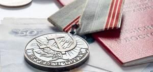 Условия получения звания «Ветеран труда» — Юридические советы